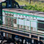 Locomotive Fret SNCF, Arnaud Bouissou / Terra